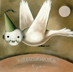 1997_Grammatrain_Flying