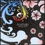 2006_Anathallo_FloatingWorld